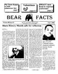 Banner News