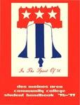 Student Handbook 1976-77 by DMACC